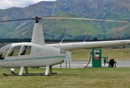 2005 (2017 OH) R44 RAVEN II