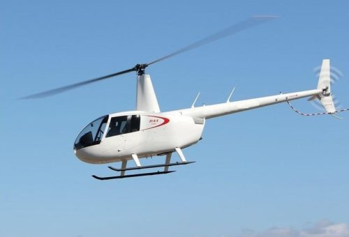 R44 CADET 2-SEAT HELICOPTER - IN FINAL FACTORY COMPLETION