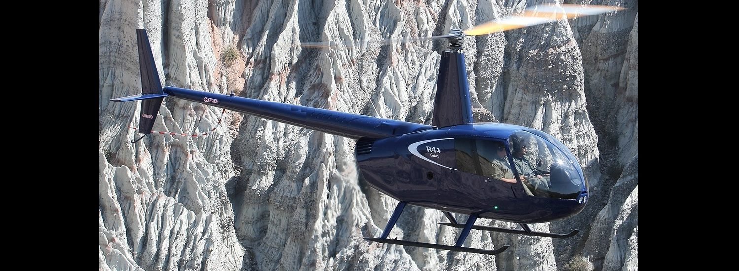 R44 Cadet Blue 1500 x 550 | Leaders in Helicopter Sales and Service - Heliflite