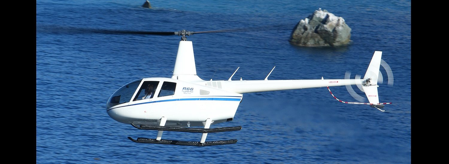 R66 White with Bright Blue Floats 1500 x 550 | Leaders in Helicopter Sales and Service - Heliflite
